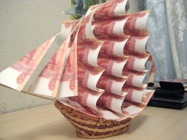 Как сделать кораблик из денег мастер класс