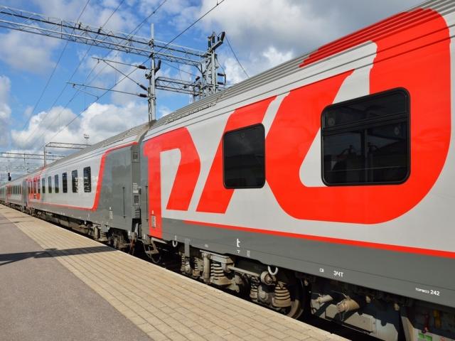 экспресс поезд екатеринбург москва если это происходит